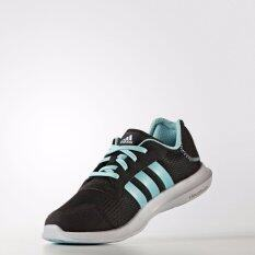 ราคา Adidas รองเท้า วิ่ง อาดิดาส Run Shoe Element Refresh Ba7913 2490 ออนไลน์