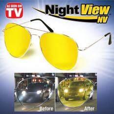 ขาย แว่นตาขับรถกลางคืน แว่นตาตัดหมอก Night Vision Polarized ถูก ใน กรุงเทพมหานคร