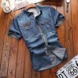 ขาย ซื้อ Afs Jeep Men Fashion Casual Cowboy Short Sleeve Shirt Loose Large Size Shirt Blue Intl จีน