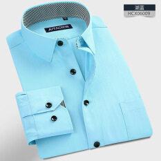 โปรโมชั่น Ai Tao เสื้อเชิ้ตผู้ชายแขนยาวสีขาว เข้ารูป สำหรับนักธุรกิจ สไตล์เกาหลี Hcx06009 Hcx06009 Unbranded Generic