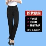 ส่วนลด สินค้า Alian Sha เหมาะสมกับเอวสูงยางยืดเอวหญิงกางเกงทำงานกางเกงขายาวกางเกงขายาว รุ่นในช่วงฤดูร้อน สีดำ