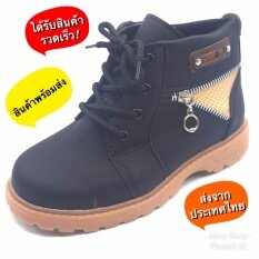 ราคา Alice Shoe รองเท้าเด็ก รองเท้าบูทแฟชั่น เด็กผู้หญิงและเด็กผู้ชาย รุ่น Bt023 Bk สีดำ Alice Shoe