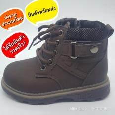 ขาย Alice Shoe รองเท้าเด็ก รองเท้าบูทแฟชั่น เด็กผู้หญิงและเด็กผู้ชาย รุ่น Bt030 Dbn สีน้ำตาลเข้ม Alice Shoe เป็นต้นฉบับ