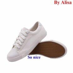 ซื้อ Alisa Shoes รองเท้าผ้าใบสปอร์ต รุ่น Ab 666 White ถูก ใน กรุงเทพมหานคร
