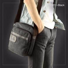 ราคา Allday Cv11 Black กระเป๋าสะพายข้าง ผ้าแคนวาส สีดำ กระเป๋าผู้ชาย ราคาถูกที่สุด