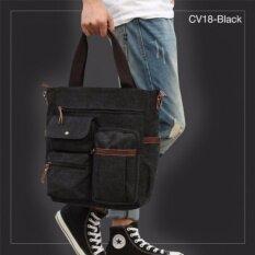 ขาย Allday Cv18 Black กระเป๋าถือผู้ชาย สะพายข้าง ผ้าแคนวาส สีดำ กระเป๋าผู้ชาย ถูก กรุงเทพมหานคร