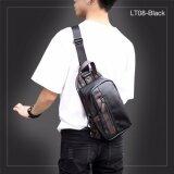ซื้อ Allday Lt08 Black กระเป๋าสะพายไหล่ กระเป๋าคาดอก หนัง Pu สีดำ กระเป๋าผู้ชาย ถูก