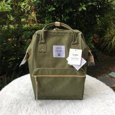Anello Mini Polyes Polyester Canvas Backpack สีเขียว ใหม่ล่าสุด