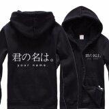 ขาย Anime ชื่อของคุณ Kiminonawa คอสเพลย์ Hoodies แจ็คเก็ตแจ็คเก็ตเครื่องแต่งกายคอลเลกชัน Unisex Casual Sweatshirt สีดำ เป็นต้นฉบับ