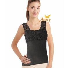 ราคา Anny เสื้อกล้ามลูกไม้ เสื้อซับในลูกไม้ เสื้อทับ สีดำ ออนไลน์ สมุทรปราการ
