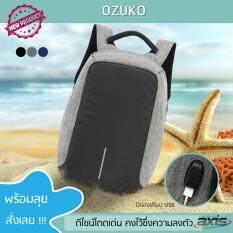 ส่วนลด กระเป๋ากันขโมย Anti Theft Backpack มี Usb Port ชาร์จโทรศัพท์ คงทนแข็งแรง มีช่องซิปภายในใส่ Notebook แฟ้มเอกสาร เสื้อผ้า โทรศัพท์ อื่นๆ Ozuko สีเทา