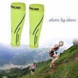 ราคา Aonijie 1 Pair Aonijie 1 Pair Shin Calf Compression Sleeve Splint Leg Compression Socks For Outdoor Sport Green Intl ใหม่ ถูก