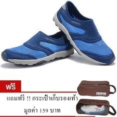 รองเท้า  aquatwo  503 3 in 1 ใส่ออกกำลังกายเล่นน้ำตกหรือใส่เดินเที่ยวได้ในคู่เดียว สีน้ำเงิน