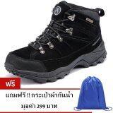 Aquatwo Hiking Boots หนังแท้ กันน้ำ สำหรับเดินป่า ปีนเขา รุ่นS943 สีดำ แถมฟรี กระเป๋าผ้ากันน้ำ มูลค่า 299 บาท ใน กรุงเทพมหานคร