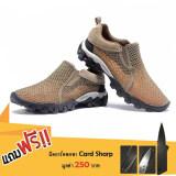 ซื้อ Aquatwo รองเท้า รุ่น S957 รองเท้าลุยน้ำ ลุยฝน สีเบจ แถมฟรีมีดการ์ดพกพา Card Sharp มูลค่า 250 บาท Aquatwo