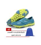 ซื้อ Aquatwo รองเท้าลุยน้ำ เล่นน้ำตก ดำน้ำ รุ่น S503 สีเขียว แถมฟรี กระเป๋าผ้ากันน้ำ มูลค่า 299 บาท ถูก กรุงเทพมหานคร