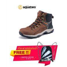 ซื้อ Aquatwo รุ่นS937 รองเท้าผู้ชาย Hiking Boots สำหรับเดินป่า ปีนเขา ฟรีกระเป๋าเป้กันน้ำ มูลค่า 390 บาท ใน กรุงเทพมหานคร