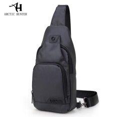 ซื้อ กระเป๋าคาดอก Arctic Hunter กันน้ำได้ ถูก ใน กรุงเทพมหานคร