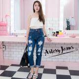 ราคา Artery Jeans กางเกงยีนส์ขายาวรุ่นผ้านอกทรงบอลลูน Boyfriend เอวสูง สกิดขาด สียีนส์เข้ม เป็นต้นฉบับ