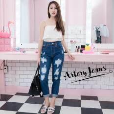 ขาย Artery Jeans กางเกงยีนส์ขายาวรุ่นผ้านอกทรงบอลลูน Boyfriend เอวสูง สกิดขาด สียีนส์เข้ม ราคาถูกที่สุด