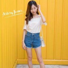 ราคา Artery Jeans รุ่น V Shape ขาสั้นเอวสูงกลาง ขาลุ่ยเฉียง สียีนส์กลาง ใน ไทย