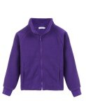 ขาย Astar Kids G*rl Stand Neck Long Sleeve Solid Cute Fleece Jacket Purple Intl เป็นต้นฉบับ