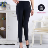 ส่วนลด สินค้า Autumn Middle Age Women Ladies Clothing High Waist Pant Casual Elastic Stretch Trouser Blue