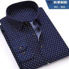 ซื้อ Ymv เสื้อเชิ้ตผู้ชายพิมพ์ลายสไตล์เกาหลีทรงสลิมฟิตแขนยาว สีขาว B04 แขนยาว B04 แขนยาว Unbranded Generic