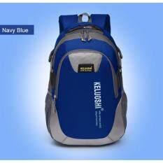 ขาย Bacall Backpack กระเป๋าสะพาย กระเป๋าเป้ Laptop Bags กระเป๋าสำหรับเดินทาง Eyon ออนไลน์