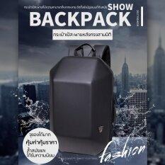 Backpack Ozuko กระเป๋าถือ สพายหลัง รูปทรง 3D คงทนแข็งแรงใส่ของได้เยอะมีช่องซิปภายใน Notebook แฟ้มเอกสาร เสื้อผ้า โทรศัพท์มือถือ อื่นๆ สีดำ ถูก