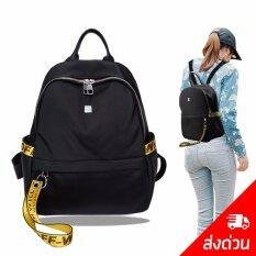 ขาย กระเป๋าเป้ กระเป๋าสะพายหลัง กระเป๋าเป้แฟชั่น กระเป๋าสไตล์เกาหลี Backpack Style Korea Back สีดำลายเหลือง กรุงเทพมหานคร ถูก