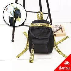 ราคา กระเป๋า กระเป๋าสะพายหลัง กระเป๋าเป้ กระเป๋าเดินทาง กระเป๋าแฟชั่น กระเป๋าสไตล์เกาหลี Backpack Style Korea สีดำคาดสายสีเหลือง ใหม่