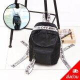 ขาย กระเป๋า กระเป๋าสะพายหลัง กระเป๋าเป้ กระเป๋าเดินทาง กระเป๋าแฟชั่น กระเป๋าสไตล์เกาหลี Backpack Style Korea สีดำคาดสายสีขาว Unbranded Generic
