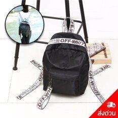 ราคา กระเป๋า กระเป๋าสะพายหลัง กระเป๋าเป้ กระเป๋าเดินทาง กระเป๋าแฟชั่น กระเป๋าสไตล์เกาหลี Backpack Style Korea สีดำคาดสายสีขาว Unbranded Generic เป็นต้นฉบับ