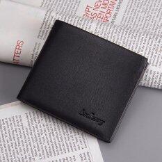 ขาย Baellerry กระเป๋าสตางค์ ผู้ชาย กระเป๋าเงิน กระเป๋าตัง บาง ทรงสั้น Wallet Mens Luxury Leather Credit Id Card Holder Baellerry Billfold Coin Purse Black ถูก