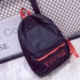 ขาย Bag Fashion กระเป๋าเป้สะพายหลังแฟชั่น สกรีนYoung รุ่น137 สีดำ ออนไลน์ กรุงเทพมหานคร