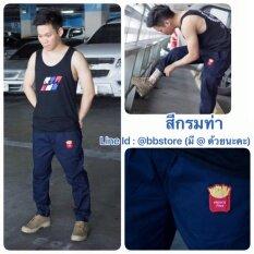 ส่วนลด B B กางเกงจ๊อกเกอร์ สีกรม เอวยางยืด B B Menswear Fashion