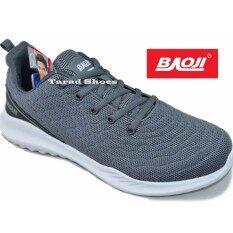ราคา Baoji รองเท้าผ้าใบผู้ชายBaoji รุ่น Bjm208 Grey ใหม่ล่าสุด