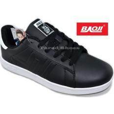 ราคา Baoji รองเท้าผ้าใบผู้ชาย Baoji รุ่น Bjm209 กรุงเทพมหานคร