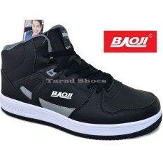 ส่วนลด Baoji รองเท้าผ้าใบผู้ชายหุ้มข้อ Baoji รุ่น Bjm217 Baoji ใน กรุงเทพมหานคร