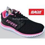 ราคา Baoji รองเท้าผ้าใบผู้หญิง Baoji รุ่นBjw276 Black Rose Baoji ใหม่