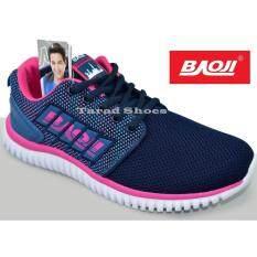 ส่วนลด Baoji รองเท้าผ้าใบผู้หญิง Baoji รุ่นBjw276 Navy Rose