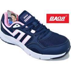 ราคา ราคาถูกที่สุด Baoji รองเท้าผ้าใบผู้หญิง Baoji รุ่นBjw312 Navy Pink