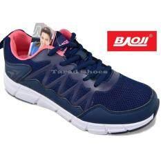 ความคิดเห็น Baoji รองเท้าผ้าใบผู้หญิง Baoji รุ่น Bjw340
