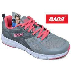 ราคา Baoji รองเท้าผ้าใบผู้หญิง Baoji รุ่นBjw345 ราคาถูกที่สุด