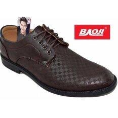 ราคา Baoji รองเท้าหนังผู้ชาย Baoji รุ่น Bk1064 Coffee Baoji