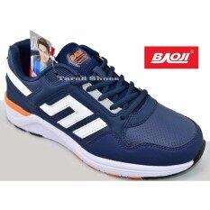 ขาย Baoji รองเท้าผ้าใบผู้ชาย Baoji รุ่น Jamesji700 Navy Orange Baoji เป็นต้นฉบับ