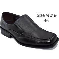 ส่วนลด Baoji รองเท้าคัทชูชายไซส์ใหญ่ รุ่น Bj3375 สีดำ