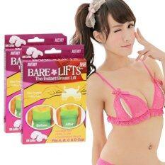 ซื้อ Bare Lift Up Sticker แผ่นแปะยกกระชับหน้าอก 10 ชิ้น กล่อง จำนวน 2 กล่อง สีใส ใน กรุงเทพมหานคร