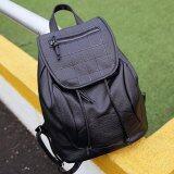 ราคา Beauty Bags กระเป๋าเป้สะพายหลัง กระเป๋าเป้เกาหลี Backpack Women กระเป๋าสะพายหลังผู้หญิง รุ่น Cp 081 สีดำ ถูก